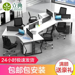 办公桌简约现代职员桌3/5/6人位屏风隔断卡位办工桌员工桌椅组合