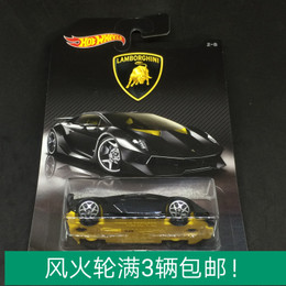 男孩汽车模型玩具HOT WHEELS风火轮珍藏版合金车兰博基尼第六元素