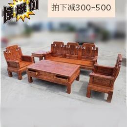 非洲花梨木缅甸红木仿古沙发家具 象头实木沙发中式 明清古典榆木