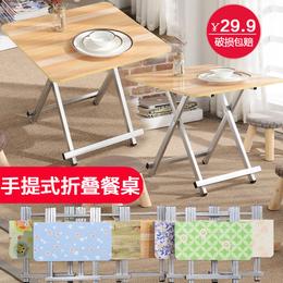 折叠桌家用餐桌吃饭桌简易4人饭桌小方桌便携户外摆摊正方形桌子