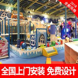 淘气堡儿童乐园室内设备2018新大型游乐场设备厂家儿童游乐场设备