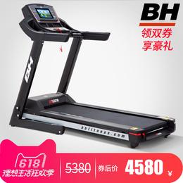 BH必艾奇家用跑步机智能屏静音减震折叠家用款BT7218MAX健身器材