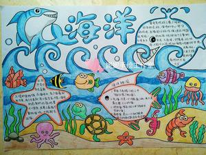 纯手工幼儿园小学手抄报代做设计儿童手绘代画a4/a3/4k版个性定制
