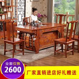 茶桌椅组合 实木功夫茶几茶台泡茶桌茶艺桌榆木中式仿古家具特价