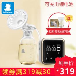 小白熊电动吸奶器 可充电拔奶器 按摩产妇自动吸乳器