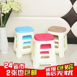 塑料凳子家用椅子加厚成人圆凳子时尚创意小板凳高方凳餐桌凳