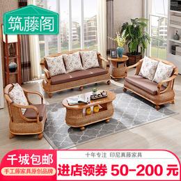 藤沙发组合客厅整装实木四件套三人藤条藤椅沙发藤木藤艺8021