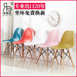 椅子现代简约伊姆斯椅北欧餐椅家用休闲懒人凳子电脑书桌靠背椅子