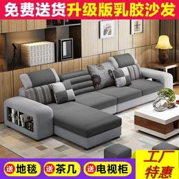 布艺沙发客厅组合 沙发客厅整装 小户型可拆洗布沙发简约现代沙发