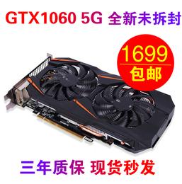全新 GTX1060 5G/6G/3G 吃鸡游戏显卡 WF2OC G1  超 GTX1050TI 4G