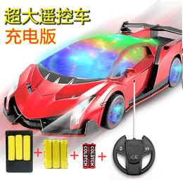 可充电儿童遥控车带3D炫彩男孩兰博基尼赛车小孩玩具车宝宝玩具