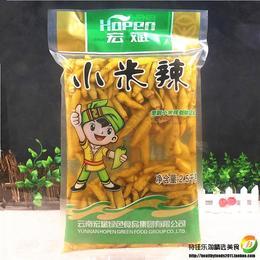 云南宏斌泡椒小米辣2500g 自制泡凤爪野山椒2.5kg小米椒含量超40%