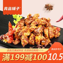 【良品铺子牛板筋120g】辣条小包装牛肉干麻辣味零食香辣牛肉熟食