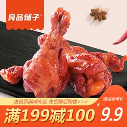 【良品铺子奥尔良小鸡腿108g】即食肉类熟食卤味鸡肉零食小吃