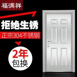 永康正宗304不锈钢门单门不锈钢防盗门7公分不锈钢大门双开入户门