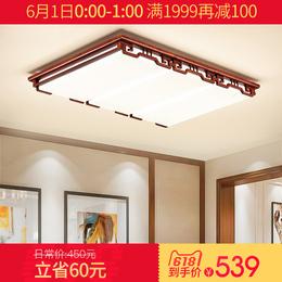 欧仕顿简约新中式吸顶灯LED实木中式灯长方形豪华客厅餐厅灯具