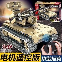 积木乐高拼装电动遥控车军事儿童益智玩具6-8-12岁坦克模型男孩子