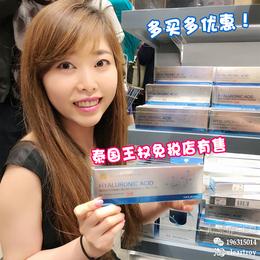 泰国皇家ROYAL水光针涂抹式免税店保湿补水美白淡斑提亮嫩精华液