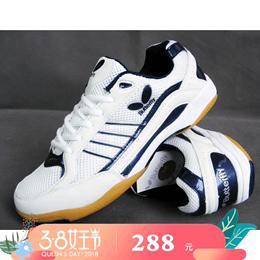 新款推荐秋季Butterfly/蝴蝶乒乓球鞋WTS-1男女鞋专业运动鞋防滑