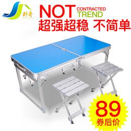 超强 折叠桌 户外折叠桌子餐桌桌子折叠摆摊折叠桌铝合金桌家用