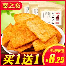 秦之恋老襄阳大米手工锅巴麻辣味400g好吃的零食小吃休闲散装批发