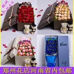 郑州鲜花速递同城玫瑰花生日礼盒开封洛阳漯河南阳信阳康乃馨花束