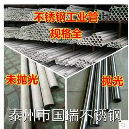 304不锈钢毛细管 空心管 无缝不锈钢管 外径123456789mm壁厚0.5