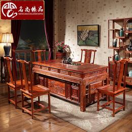 实木茶桌仿古南榆木茶台特价泡茶桌椅组合中式实木功夫茶几包邮