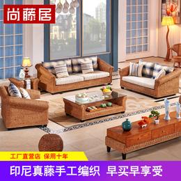 藤沙发大户型组合客厅五件套藤编家具阳台整装藤条藤椅沙发三人