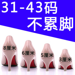 2018新款单鞋大码春季小码女鞋40中跟41尖头43裸色高跟鞋细跟3cm