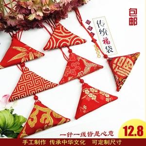 三角形护身符袋平安符袋福袋收纳袋胎毛发宝宝布艺手工定制红色