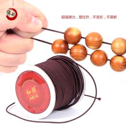 豫都和雅弹力线包芯弹力绳串珠手串绳手链绳佛珠绳穿珠子的弹力线