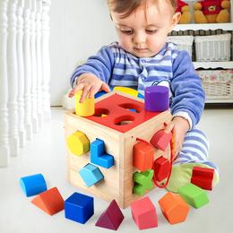 宝宝玩具 0-1-2-3周岁婴幼儿早教益智力积木儿童启蒙可啃咬男女孩
