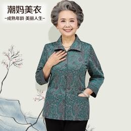 老年人春装女60-70岁妈妈装长袖服装奶奶春秋薄款外套老人衣服80