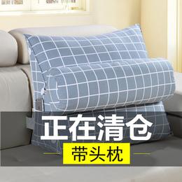 带头枕三角靠垫办公室榻榻米床头软包靠背沙发靠枕椅子护腰垫抱枕