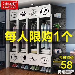 衣柜仿实木简约现代经济型衣橱卧室推拉门塑料组装储物柜简易衣柜