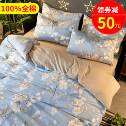 清仓简约全棉四件套1.8m床单水洗棉双人纯棉床上用品被套三件套