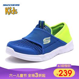 Skechers斯凯奇男童鞋新款轻便一脚套 网眼透气运动鞋 660024L