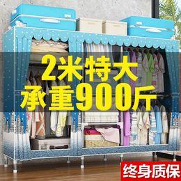 家用衣柜简易布衣柜钢管加粗加固收纳双人简约现代经济型组装衣橱