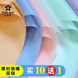 5.8丝加厚雾面纸包花纸鲜花包装纸花店花艺材料花束包装纸鲜花纸