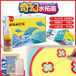 水拓画 浮水画水影画材料湿拓画颜料儿童安全画画涂鸦 湿拓画套装