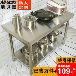双层不锈钢操作台酒店工作台厨房切菜桌子包装台面饭店商用打荷台
