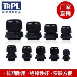 尼龙塑料电缆防水接头固定葛兰头PG7/PG9/PG11/PG16/PG19/PG21