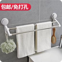 优思居 双层免打孔毛巾架 吸盘式毛巾挂浴巾架浴室双杆毛巾挂架
