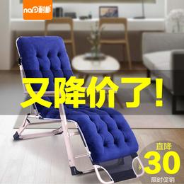 耐朴折叠躺椅午休午睡椅子办公室床靠背椅懒人便携沙滩家用多功能