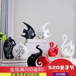 家居饰品创意新房间装饰客厅卧室小摆件酒柜工艺品结婚礼物天鹅