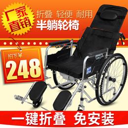 衡互邦半躺轮椅超轻折叠带坐便轻便便携老年人老人多功能手推车