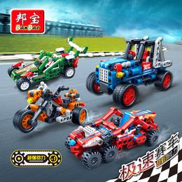 兼容乐高邦宝积木儿童拼装回力车男孩子组装汽车系列玩具极速赛车