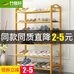 鞋架简易客厅家用多层鞋柜实木经济型收纳架简约现代防尘鞋架子