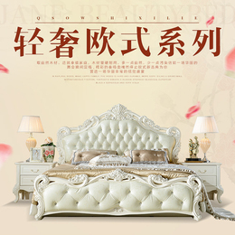 欧式床双人床 主卧1.8米实木雕花真皮床简欧卧室家具田园公主婚床